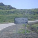 Photos de mon village d'enfance panneau1-150x150
